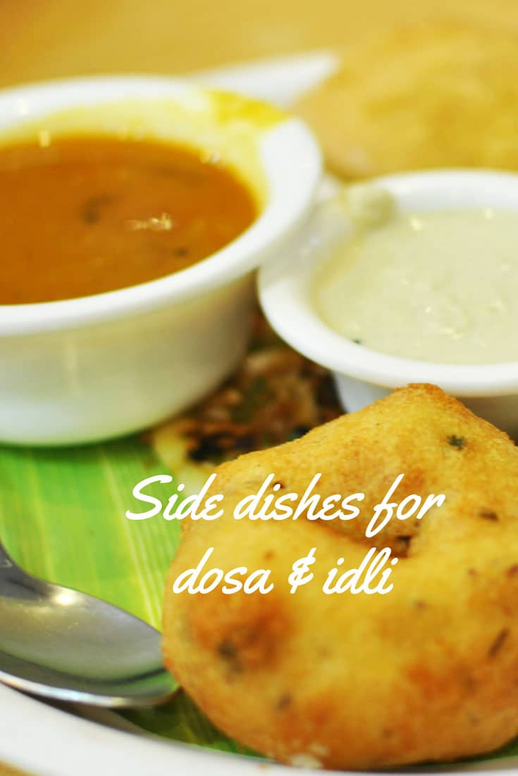 Side Dish For Dosa – Side Dishes For Dosa & Idli – Easy Curry Recipes For Dosa & Idli