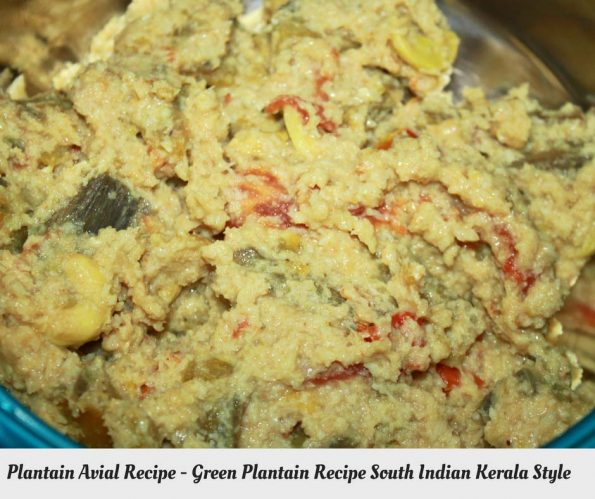 plantain avial recipe kerala style