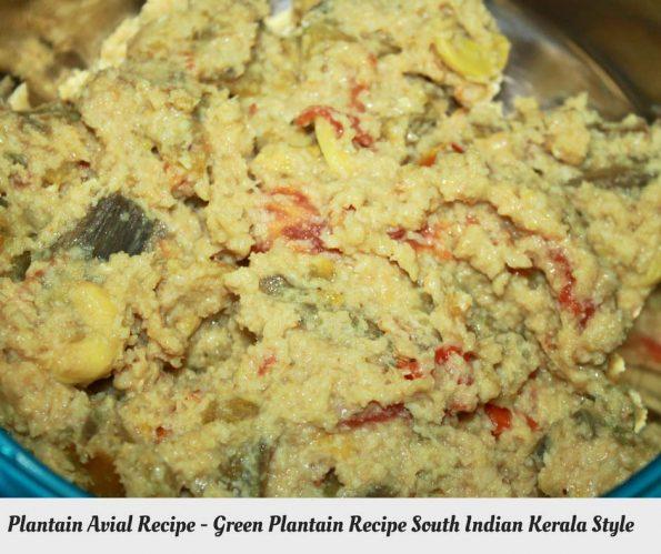 plantain avial recipe kerala style